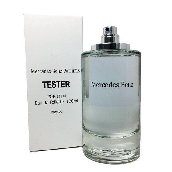 Mercedes Benz 賓士男性淡香水 120ML TESTER【七三七香水精品坊】