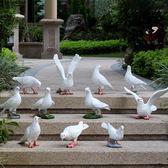 仿真鴿子擺件和平白鴿模型戶外花園仿真動物景觀雕塑草坪裝飾小品「爆米花」