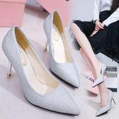 韓版高跟鞋女細跟亮片閃粉婚鞋尖頭淺口百搭單鞋女鞋 格蘭小舖
