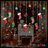 壁貼【橘果設計】耶誕聖誕吊飾 DIY組合壁貼 牆貼 壁紙 室內設計 裝潢 無痕壁貼 佈置
