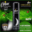 【100ml】德國Pjur ORIGINAL 經典配方矽性潤滑液 BODYGLIDE