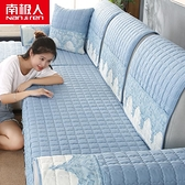 沙發墊通用布藝防滑坐墊簡約現代沙發套全包萬能套沙發罩 黛尼時尚精品