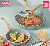 麥飯石平底鍋不粘鍋煎鍋家用煎蛋牛排專用鍋電磁爐燃氣灶適用 童趣屋