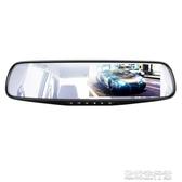【快出】行車記錄器 行車記錄器雙鏡頭高清夜視 360度全景倒車影像YYP