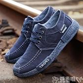 帆布鞋夏季帆布鞋男士休閒鞋男韓版布鞋男鞋運動板鞋透氣工作鞋潮流鞋子 嬡孕哺 新品