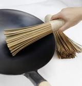 竹鍋刷  手工竹編鍋掃 清洗刷子 2支裝 ☸mousika