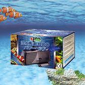 AZOO 新沈水馬達3200 針葉軸心