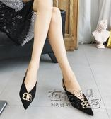 尖頭貓跟高跟鞋春夏季港味女鞋新款細跟中跟後空單鞋包頭涼鞋 衣櫥秘密