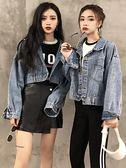 秋季新潮百搭閨蜜裝蝙蝠袖貼布牛仔外套韓版寬鬆學生長袖上衣女裝『摩登大道』