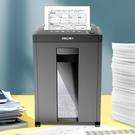 碎紙機 辦公室用自動電動碎紙器碎紙工業大型文件紙張粉碎機快速出貨