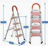 節梯子鋁合金加厚室內便攜多功能工程樓梯 居家