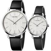 Calvin Klein CK Even 木質情侶手錶 對錶-銀x黑/42mm+36mm K7B211C6+K7B231C6