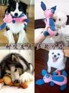 狗狗玩具發聲耐咬金毛拉布拉多大型犬泰迪幼犬小狗磨牙寵物狗用品 露露日記