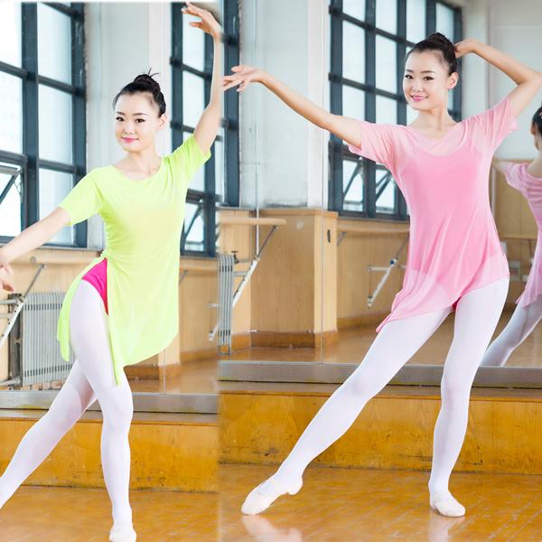 芭蕾舞蹈練功服 古典舞成人女紗衣 舞蹈修身上衣彈力網舞蹈演出服
