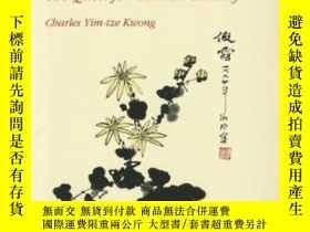 二手書博民逛書店Tao罕見Qian And The Chinese Poetic TraditionY256260 Kwong