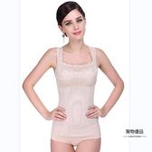 春夏季超薄塑身背心女收腹束腰束身衣產后薄款瘦身美體無痕女上衣【聚物優品】