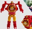 玩具手錶 兒童變形電子手表金剛玩具恐龍學生卡通變身機器人投影手表男孩【快速出貨八折特惠】