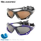 AROPEC 浮水型偏光太陽眼鏡 Osprey 運動眼鏡 (黑/透明藍) SG-T839