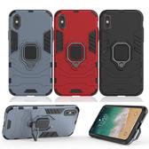 蘋果 iPhoneX iPhone8 Plus iPhone7 Plus iPhone6s Plus 指環鋼鐵俠 手機殼 支架 保護殼 防摔
