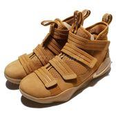 Nike 籃球鞋 LeBron Soldier XI SFG EP 士兵 咖啡色 金 魔鬼氈 男鞋 【PUMP306】 897647-700