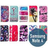 SAMSUNG 三星 Note 4 小羊皮彩繪皮套 插卡 支架 側翻皮套 錢包套 手機套 殼 保護套 配件