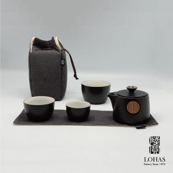 陸寶LOHAS Pottery   隨手福旺 2.0   一壺三杯 便攜布包 自由出行