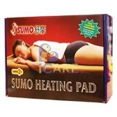 舒摩SUMO濕熱電毯熱敷墊 電熱毯4段控制型 YL-075 14x27吋★愛康介護★