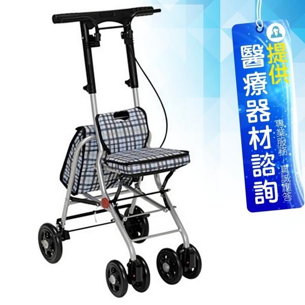 來而康 杏豐 tacaof 幸和 助行器 KSICP02 輕巧助步車 助行器補助