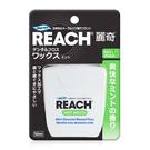 麗奇牙線 (含蠟薄荷) 50碼 專品藥局【2002121】
