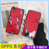 卡通法鬥 OPPO A3 A73 A79 A57 F1S 玻璃背板手機殼 汪星人 紅色手機套 保護殼保護套 防摔殼