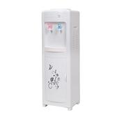 揚電立式飲水機冷熱家用溫熱冰熱小型辦公室迷你型制冷制熱開水機-享家