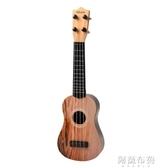 吉他 兒童音樂小吉他可彈奏中號尤克里里仿真樂器琴男女寶寶玩具3-12歲 阿薩布魯