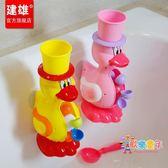 寶寶洗澡玩具套裝大黃鴨子轉轉樂兒童嬰兒戲水花灑沙灘玩具男女孩