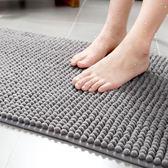 雪尼爾浴室地墊吸水墊衛浴衛生間門口腳墊廁所地毯門墊防滑墊家用限時八九折