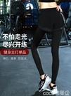 熱賣假兩件運動褲健身褲女假兩件速干跑步訓練防走光打底褲彈力緊身運動瑜伽褲春夏  coco