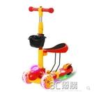 兒童滑板車三合一1-3-6-12歲女寶寶可坐男小孩寬輪單腳滑滑溜溜車WD 3C優購