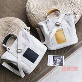 帆布手提包 包包女2019新款帆布女包韓版時尚斜背單肩包百搭休閒手提大包包潮 3色