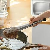 懶角落 不銹鋼食物夾廚房煎牛排夾烤肉夾子耐高溫防燙燒烤夾66698