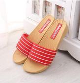 簡約拖鞋女款夏室內居家用亞麻地板防滑防臭軟底厚底涼托鞋外穿