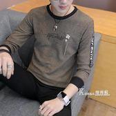 毛衣-冬季男士毛衣韓版加厚T恤男長袖衛生衣保暖上衣針織衫線衣加絨衣服 Korea時尚記