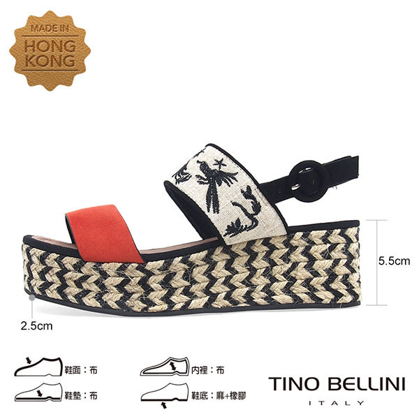 Tino Bellini 布紋刺繡雙條帶麻編厚底涼鞋 _ 橘 F83010