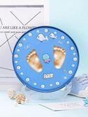 寶寶手足印泥新生兒手腳印嬰兒手印泥永久兒童百天周歲紀念品禮物igo 至簡元素