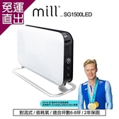 挪威 mill 對流式電暖器 (SG1500LED)【免運直出】