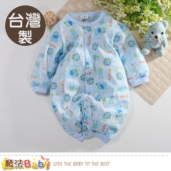 包屁衣 台灣製寶寶長袖連身衣 魔法Baby