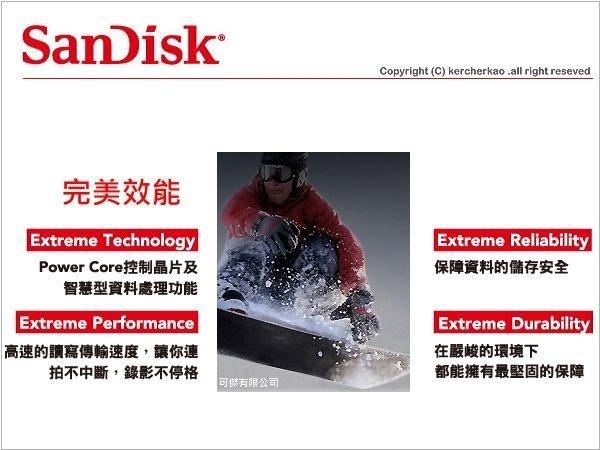 Sandisk Extreme CF 32G 120MB/s 800X 極速 記憶卡 公司貨 終生保固 刷卡一次付清價 可傑