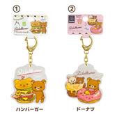 日本懶懶熊拉拉熊吊飾鑰匙圈漢堡714532通販屋