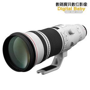 Canon EF 500mm F4.0 L F4.0L IS II USM 【送贈鏡頭三寶,6期0利率,公司貨】