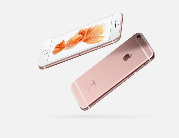 Apple iPhone6s Plus / Apple iPhone 6s+ / i6sp 128G 5.5吋 / 贈鋼化玻璃貼/ 24期零利率【玫瑰金】