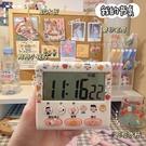 多功能ins可愛粉色創意電子定時計時器可靜音鬧鐘學生廚房提醒器 設計師