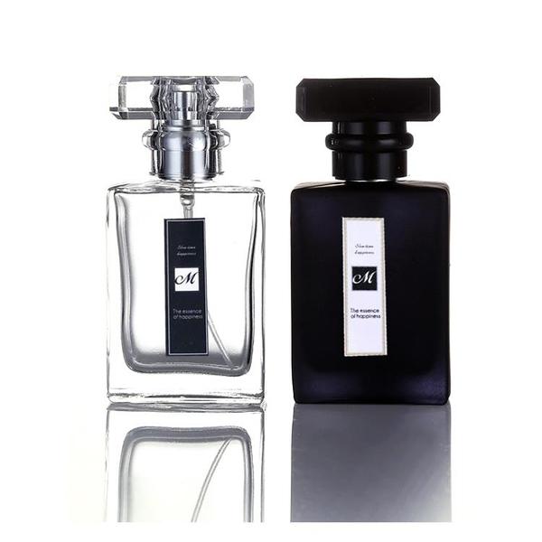 香水分裝瓶空瓶高端玻璃噴霧瓶香水替換瓶空瓶子30Ml大容量50毫升 滿天星